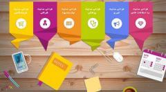 طراحی وب سایت در آمل